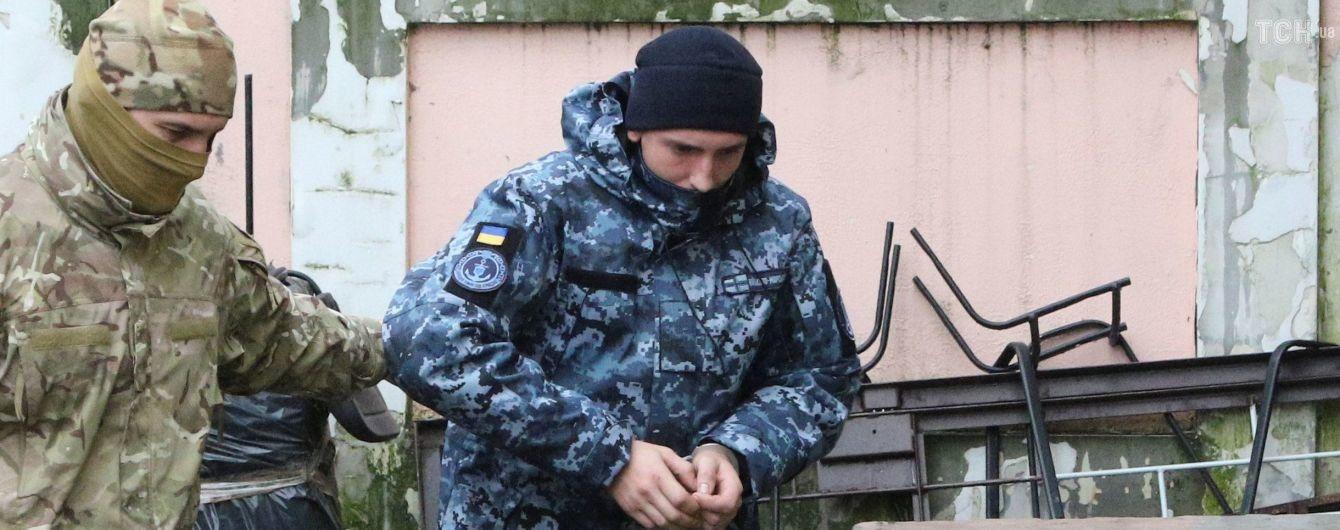 """Російський фарс: українських моряків погодували двічі за час полону і """"заарештували"""""""