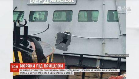 Российские военные в Азовском море целенаправленно целились в людей