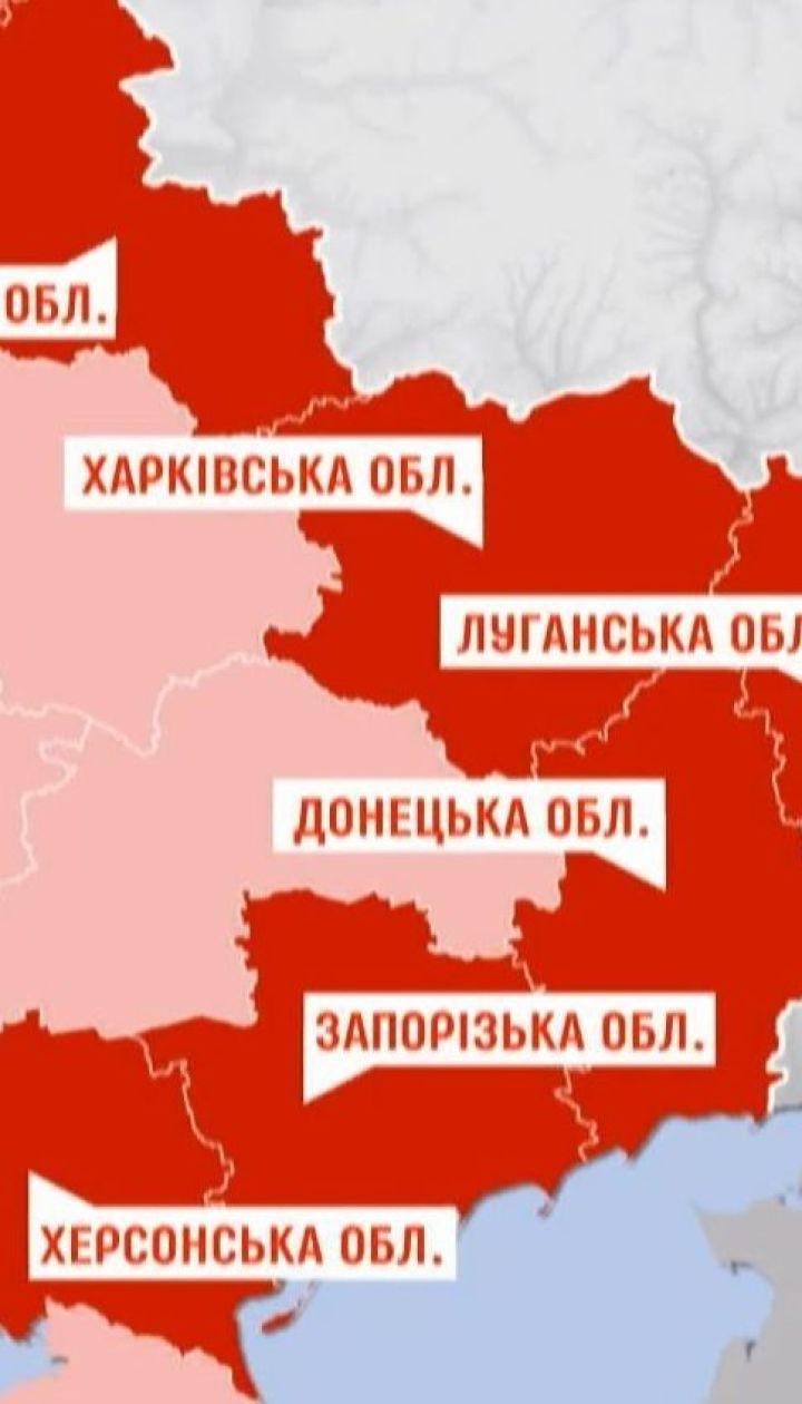 В областях, де запроваджується воєнний стан, очікують на роз'яснення з Києва