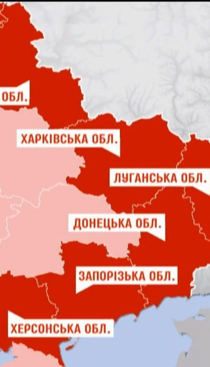 В областях, где вводится военное положение, ожидают разъяснений из Киева