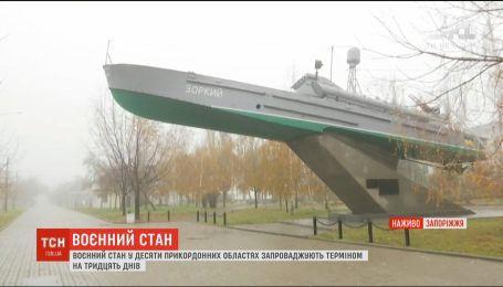 В Бердянске и Мариуполе значительно усилили охрану