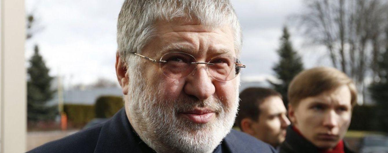 """""""ПриватБанк"""" подал иск в американский суд на Коломойского"""