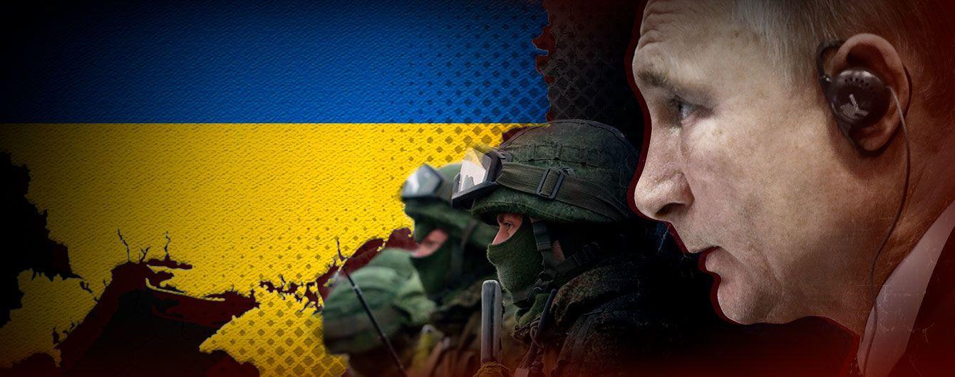 Нет никакого российско-украинского конфликта!