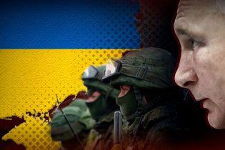 Немає жодного російсько-українського конфлікту!
