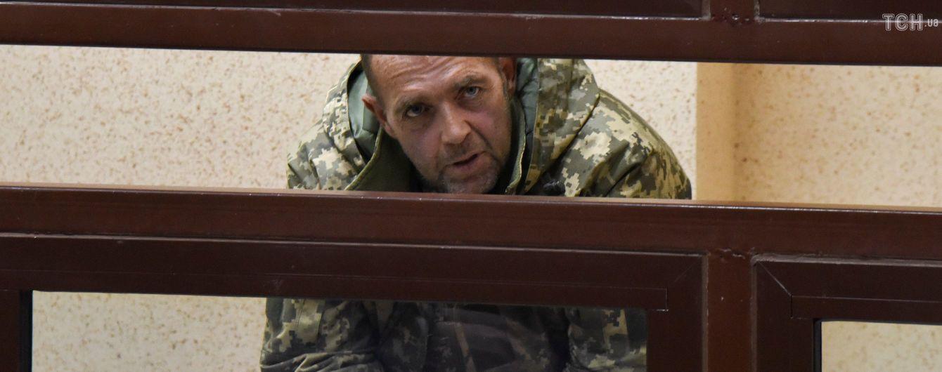 """У Росії заявили, що нададуть ЄСПЛ відповідь щодо захоплених українських моряків """"в розумні терміни"""""""