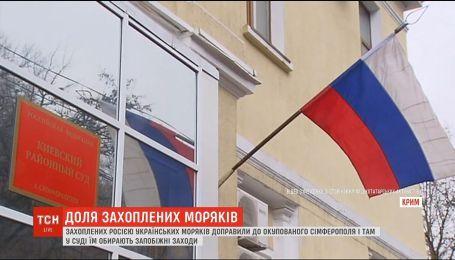 Суд Симферополя посадил за решетку 12 украинцев