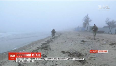 В Бердянске и Мариуполе усилили патрули пограничников