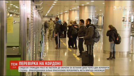 За сутки 70 граждан России пограничники не пустили в Украину