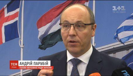 Парубій пояснив алгоритм дій щодо запровадження в Україні воєнного стану