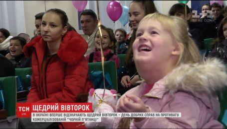"""""""1+1"""" присоединился к празднованию """"щедрого вторника"""""""