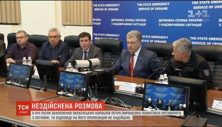 """Порошенко """"замовив"""" розмову з очільником Кремля, але відповіді не надійшло"""