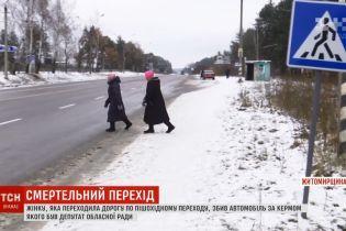 На Житомирщине депутат на джипе разорвал женщину надвое на пешеходном переходе