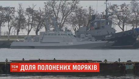 Суд окупованого Криму заарештував 15 українських моряків, захоплених Росією