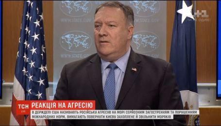 Держсекретар США Помпео пообіцяв надати Україні воєнну допомогу - Порошенко
