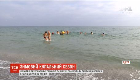В Одесі відкрили зимовий купальний сезон