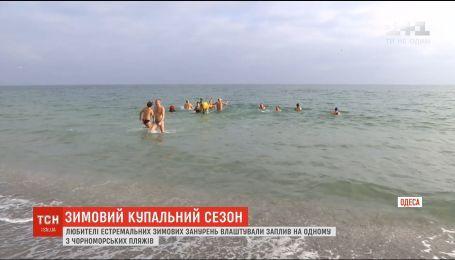 В Одессе открыли зимний купальный сезон