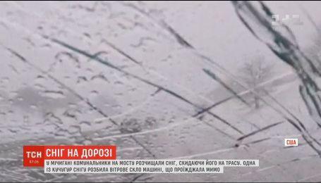 В Мичигане стекло машины разбил снег, который коммунальщики сбросили с моста