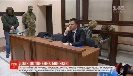 Захоплені українські моряки відмовлялись свідчити в суді окупованого Криму