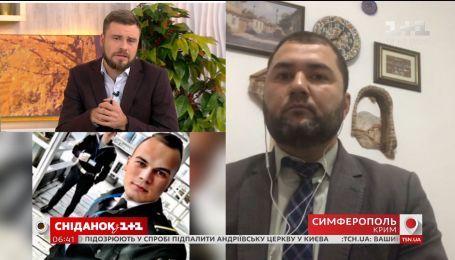 Адвокат Едем Семедляєв прокоментував ситуацію з судом над полоненими українськими моряками