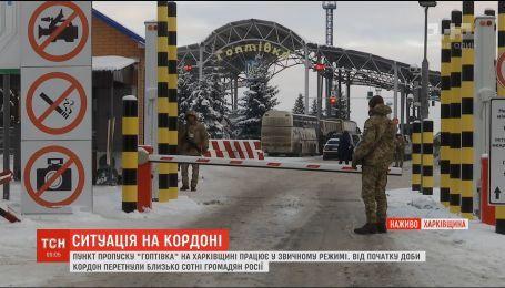 Ситуация на границе с Россией: пункты пропуска работают в штатном режиме