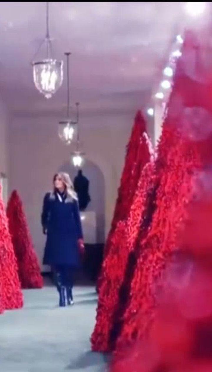 Меланія Трамп показала, як прикрасила Білий дім до різдвяних свят