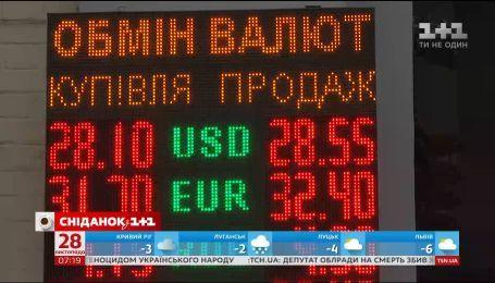 Як діяти через підвищення курсу долара та євро