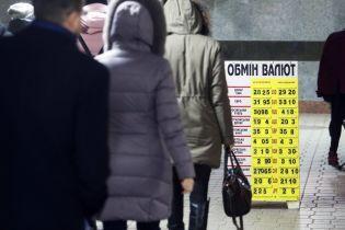 """""""Воєнні"""" курси валют. Експерти пояснили, чому не варто бігти в обмінники та знімати заощадження"""