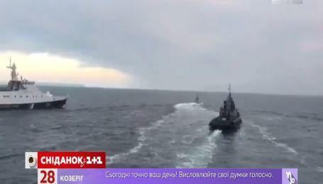 Третій день перебувають у російському полоні 24 українських моряки