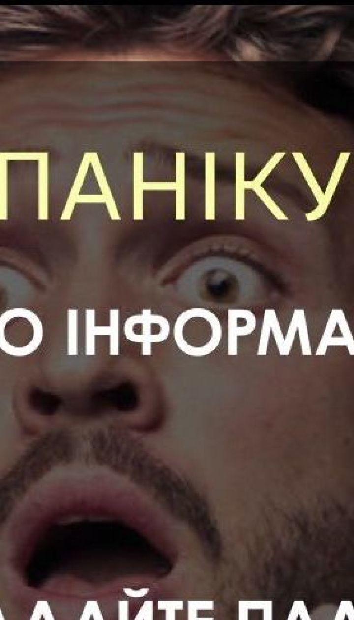 Как уберечься от неоправданной паники - советы психиатра Олега Чабана