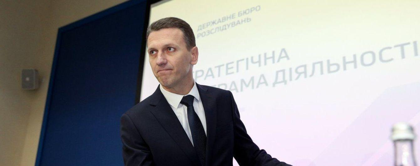 ГБР официально начинает работу – правительство одобрило соответствующее распоряжение