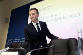 """Глава ДБР відреагував на заяву Порошенка про """"рейдерське захоплення телеканалу """"Прямий"""""""