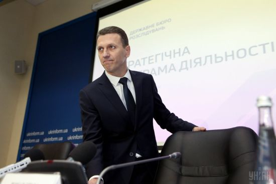 НАБУ порушило справу проти посадовців ДБР за статтею про держзраду