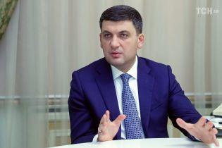 Гройсман посоветовал украинцам, как пережить военное положение