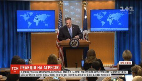 США назвали дії росіян на Азові серйозним загостренням та порушенням міжнародних норм
