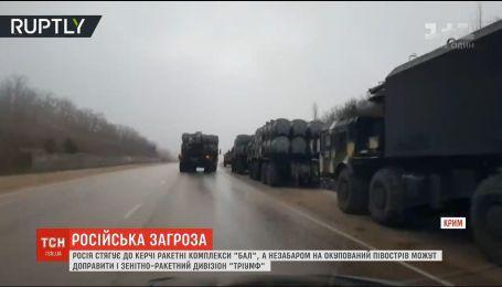Россия стягивает в Крым военную технику - СМИ