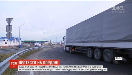 Два пункта пропуска на границе со Словакией остаются заблокированными