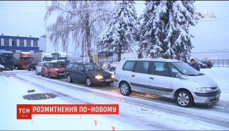 В Украине растаможили первое авто на еврономерах по льготным условиям