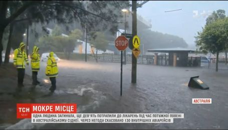 Сотні людей без світла та скасовані авіарейси: Сідней потерпає від потужної повені