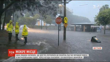 Сотни людей без света и отмененные авиарейсы: Сидней страдает от мощного наводнения