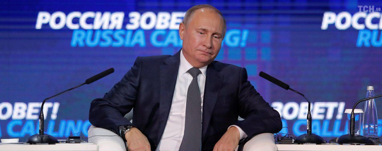 """""""Ця політична піна зійде"""": Путін продовжує розповідати про """"братські народи"""" України та Росії"""