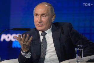 Боялись, что взорвут мост. Путин рассказал свою версию агрессии в Керченском проливе