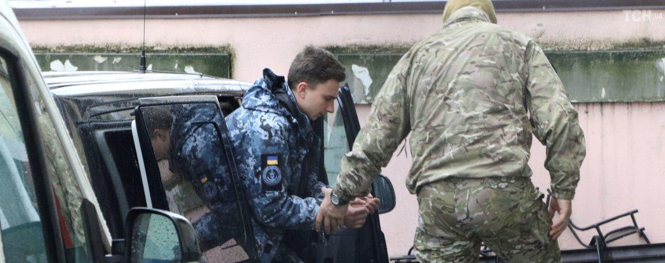 Картинки по запросу Украинские моряки в керчи