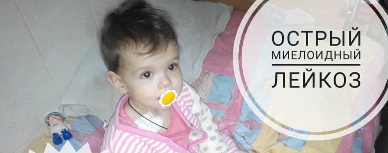 У однорічної Насті виявили лейкоз, дитині потрібне дороге лікування
