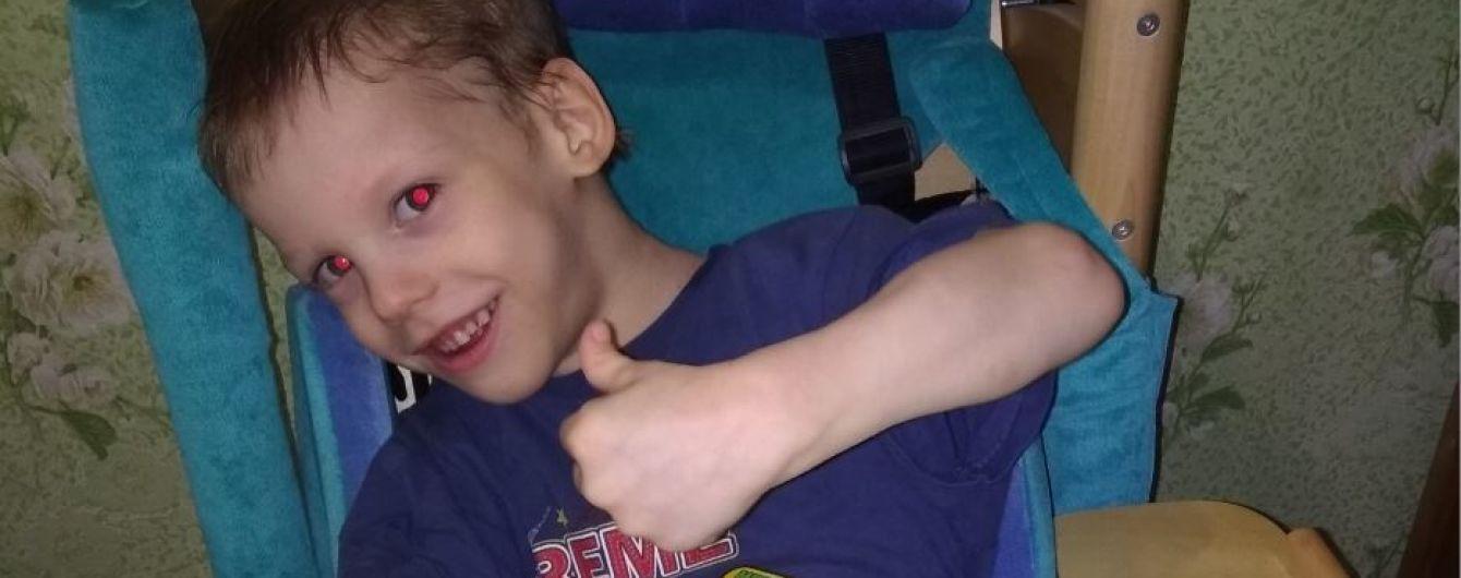 6-річний Андрійко з Донеччини потребує допомоги