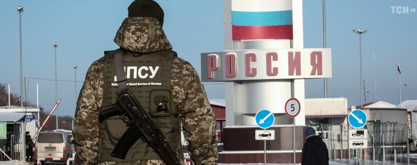 У ДПСУ порахували, наскільки скоротився потік росіян до України після введення обмежень на в'їзд
