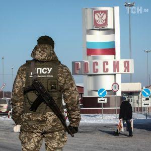 Прикордонники назвали нові дані про кількість росіян, яких не пустили до України