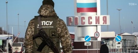 Пограничники назвали новые данные о количестве россиян, которых не пустили в Украину
