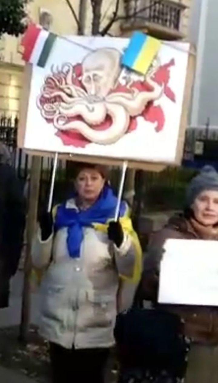 Під стінами посольства РФ у Будапешті відбулась акція протесту