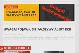 Польским мужчинам начали массово приходить фейковые СМС о мобилизации в стране
