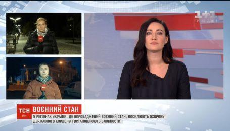 В регионах Украины, где внедрено военное положение, усиливают охрану государственной границы